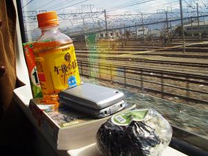 きのこの旅〜2日目〜_e0071652_229379.jpg