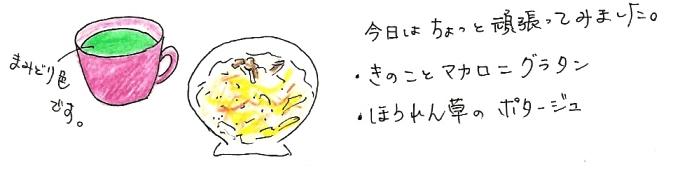 f0113455_2337423.jpg