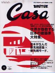 '世界が尊敬する日本の建築家大特集'・・・・・・・・人選難しいでしょうけど。_e0051760_116843.jpg