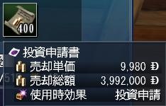 b0083273_16505567.jpg