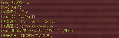 d0101503_22532855.jpg