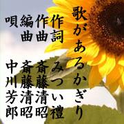 d0095910_2140533.jpg