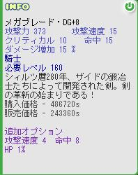 d0076117_015130.jpg