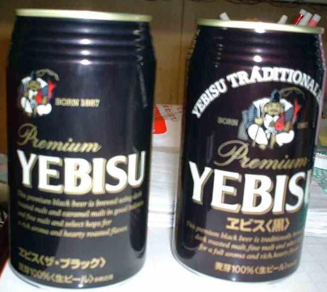 b0081121_20101550.jpg