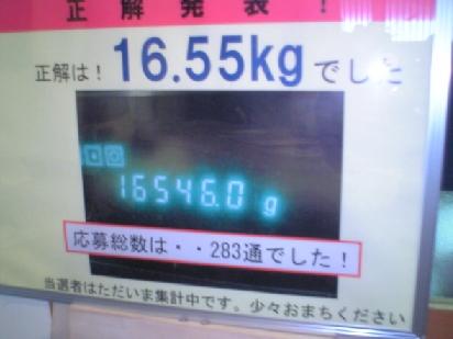 b0093221_22382815.jpg