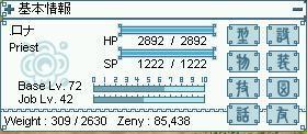 a0043324_120561.jpg