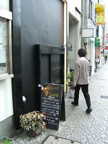 2007/03/10松山にて_e0089232_20251197.jpg
