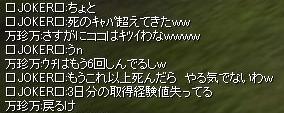 b0081353_14102691.jpg