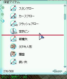 c0112758_136278.jpg