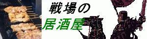 f0122559_4493889.jpg