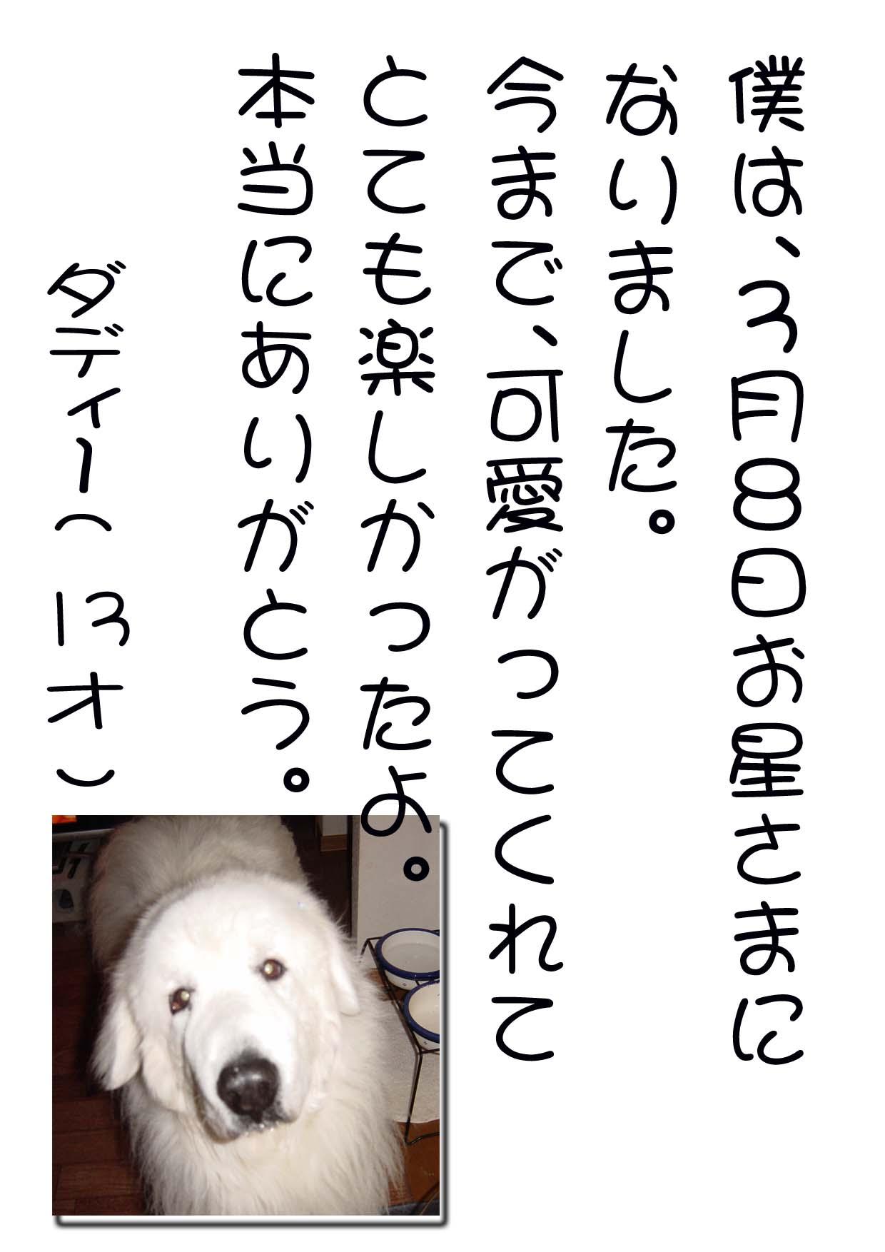 f0114171_133227.jpg