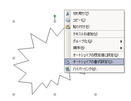 b0078675_23451984.jpg
