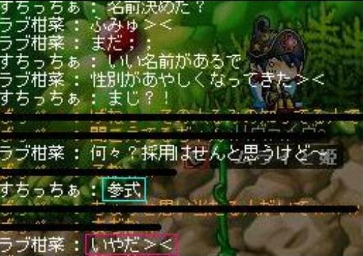 f0103279_1551388.jpg