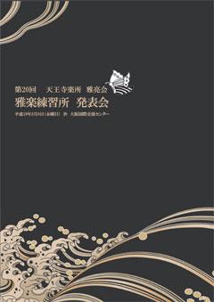 b0069780_18533512.jpg