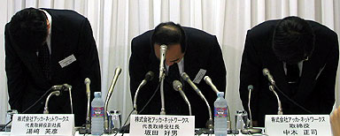 Re: 大日本印刷から個人情報863万件流出 大手ISPやauなど43社_a0006681_20324433.jpg