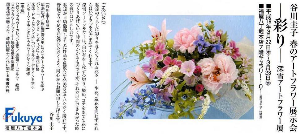 e0069481_8154354.jpg