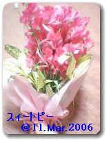 a0067485_17102138.jpg