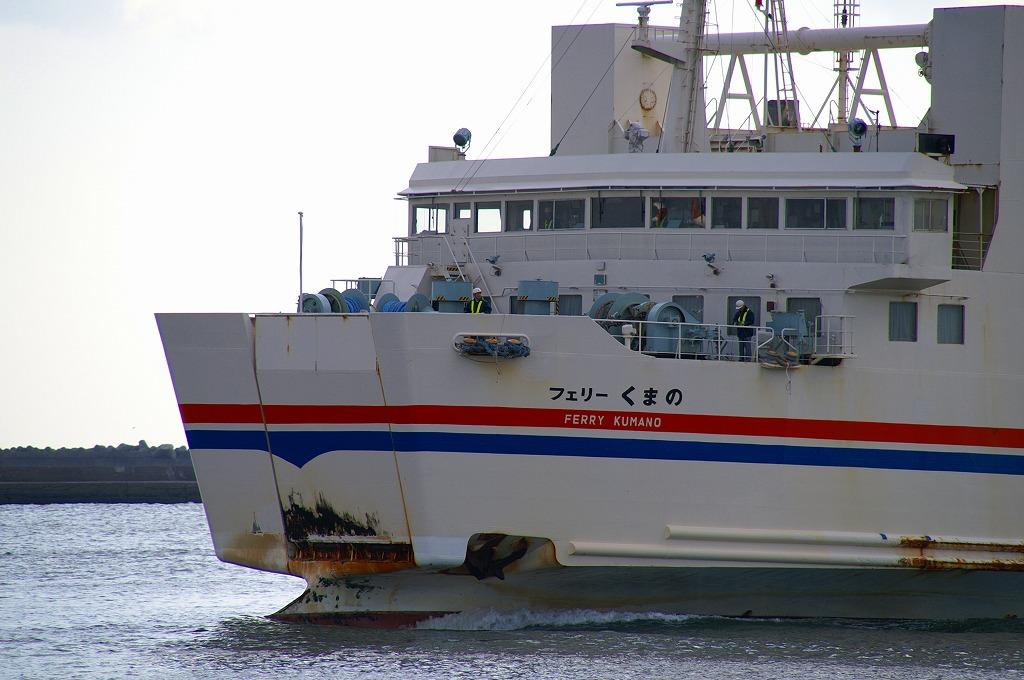 和歌山港シップムーブメント vol...