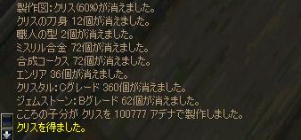 f0004387_403354.jpg