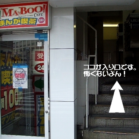 レンタルショーケース / カードショップ DEEP COLLECTOR
