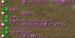 e0097289_19355290.jpg