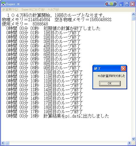 c0030607_20581027.jpg