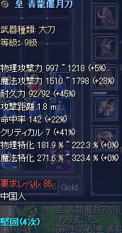 c0096912_63849.jpg