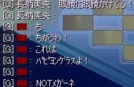 d0084319_1523711.jpg