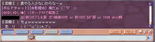 f0122524_0244196.jpg