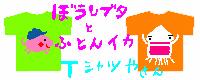 b0043728_0525248.jpg