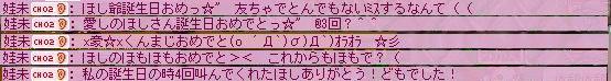 d0108633_21517.jpg