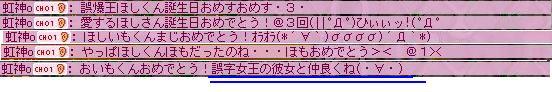 d0108633_2161254.jpg