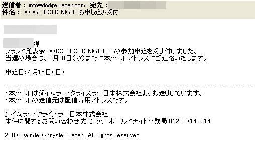 f0112934_2028546.jpg