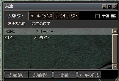 a0052536_10575850.jpg