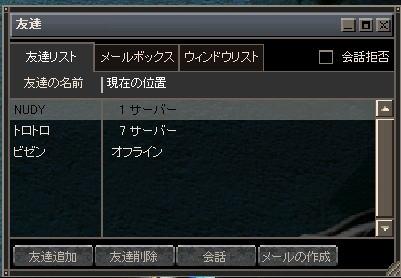 a0052536_1115066.jpg