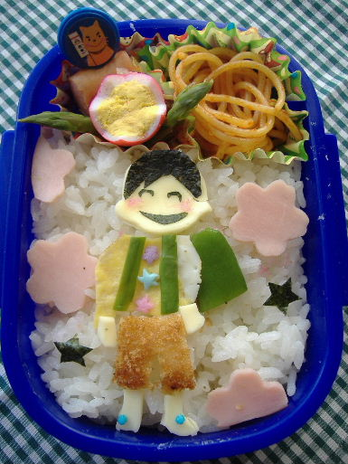 幼稚園最後のお弁当_f0082141_13115814.jpg