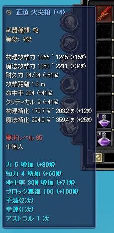 b0093650_132229.jpg