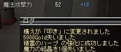 d0074364_18181028.jpg