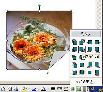 b0078675_1853512.jpg