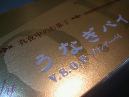 f0039380_1652325.jpg