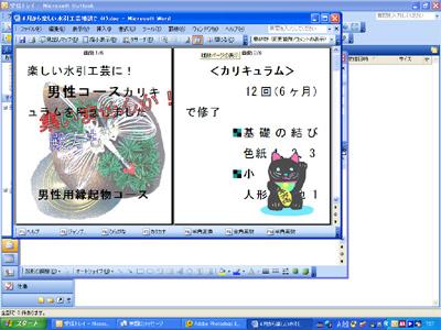 c0101489_8114837.jpg