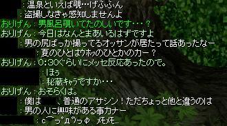 f0024889_10592541.jpg