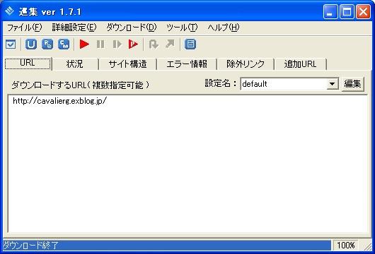 a0045793_14244093.jpg