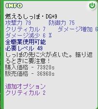 f0101894_18324297.jpg