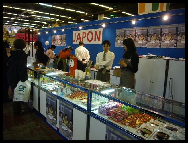 ■国際農業見本市のアジア(パリ)_a0014299_264759.jpg
