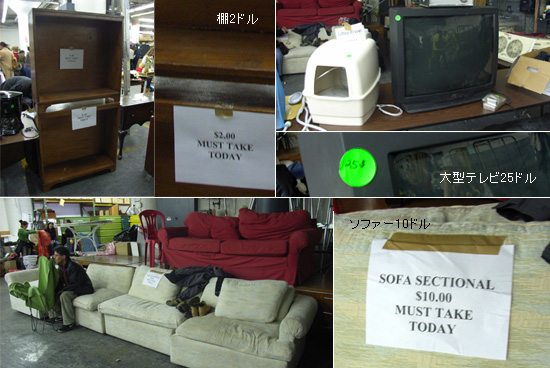 倉庫で在庫セール - Housing Works Warehouse Sale_b0007805_20224910.jpg