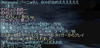 f0054106_1124620.jpg