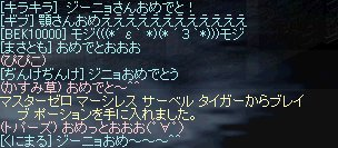 f0054106_1125855.jpg