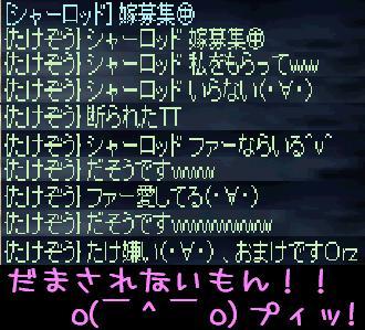 f0072010_7242616.jpg