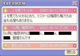 d0084319_1547488.jpg